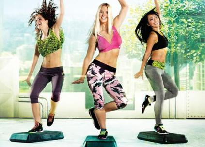Cours zumba step bourg en bresse